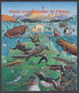 UN Geneva 322 Oceans Pane MNH VF