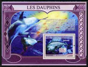 Guinea - Conakry 2009 Dolphins perf s/sheet unmounted mint