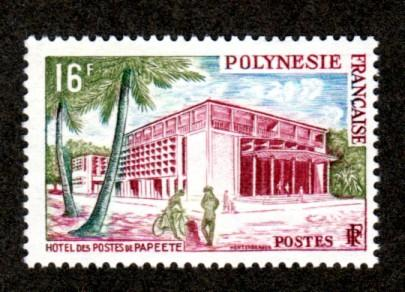 French Polynesia 195 Mint NH MNH!