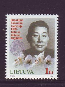 Lithuania Sc771 2004 Sugihara stamp NH