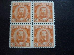 Stamps - Cuba - Scott#528 - MNH Block of 4