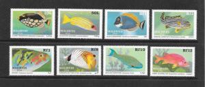 FISH  - MALDIVES #1334-41  MNH