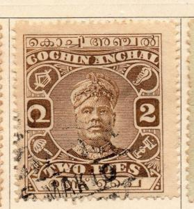 Cochin India 1917 Early Issue Fine Used 2p. 059932