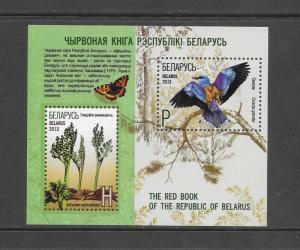 BIRDS - BELARUS #847a   MNH