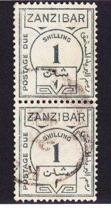 Zanzibar J23 Used 1936 1sh Gray Postage Due Pair Scv $75.00 Very Fine