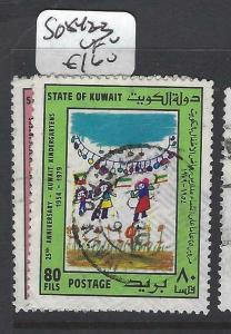 KUWAIT  (PP0705B)  INDEPENDENCE  SG 842-3   VFU