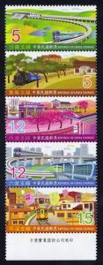 China ROC #4016 Railway Branch Lines Strip of 5, MNH (3.50)