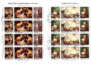 Ras Al Khaimah 1969/1970 Christmas Plate Blocks [CTO / NH]