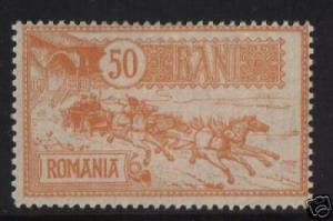 Romania #165 Mint