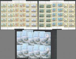RM109 2003 ROMANIA ART PAINTINGS #5701-06+BL1326 10SET+10BL MICHEL 240 EURO MNH
