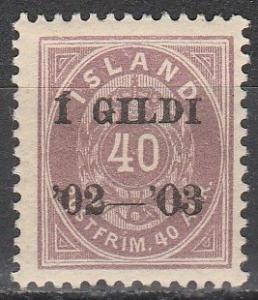 Iceland #58R F-VF Unused CV $120.00 (S1666)