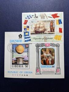 Liberia 522,531,C194 VF S/S, CV $3.75