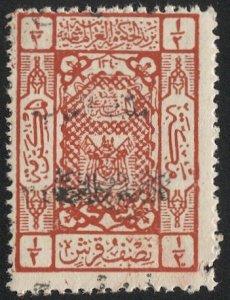 JORDAN 1924 Sc 109, MNH  1/2pi Overprint on Hejaz, F-VF