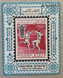 Aden Mahra 1967 Summer Olympics IMPERF MS, MNH. Michel BL 2B, CV €65.00