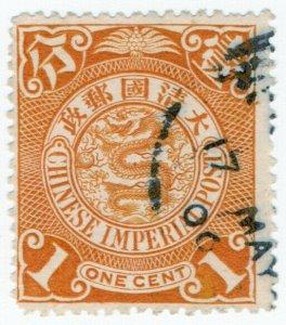 (I.B) China Postal : Imperial Post 1c
