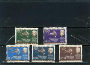 PARAGUAY 1963 Sc#736-740  OLYMPICS/PIERRE DE COUBERTIN SET OF 5 STAMPS MNH