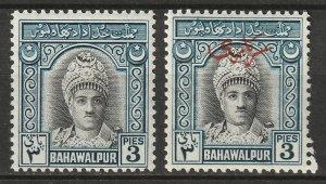 Pakistan Bahawalpur 1948 Sc 2,O14 MLH*