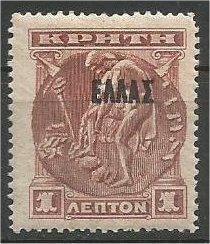 CRETE, 1908, MH 1 l, Overprinted. Scott 85