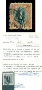 URUGUAY 1895 Liberty - INVERTED CENTER - Scott #120a (Yv 109a) used w/Cert. RARE