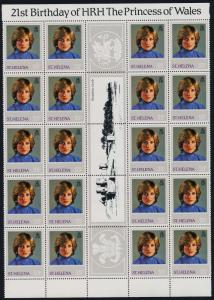 St Helena 372-5 Gutter strips of 20 MNH Princess Diana 21st Birthday, Crest