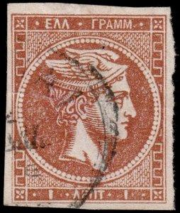 Greece Scott 16 (1862-67) Used F, CV $60.00 C