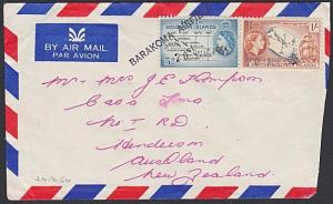 SOLOMON IS 1956 cover with small type BARAKOMA AIRFIELD cancels............55002