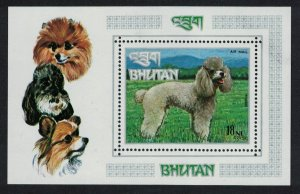 Bhutan Poodle Dog MS MI#Block 56A