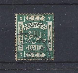 Palestine, 16, Coat of Arms Perf: 14 Single,**Used**