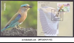 INDIA 2018 CULTURE OF TELANGANA / PAPAPITTA BIRD SPECIAL COVER WITH SP. CANCL.