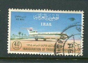 Iraq #C14 Used