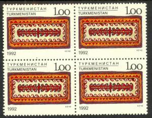 TURKMENISTAN 1992 Prayer Rug Issue BLOCK OF 4 Scott No. 31 MNH