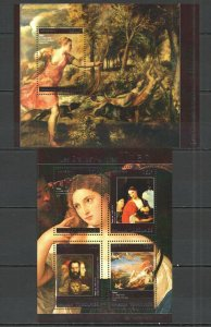 TG453 2014 TOGO ART FAMOUS PAINTINGS TITIAN KB+BL MNH SILVER TEXT