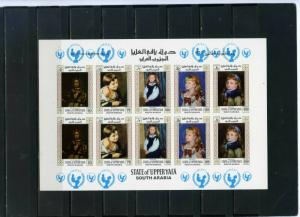 ADEN UPPER YAFA 1967 Mi#83-86B PAINTINGS SHEET OF 10 STAMPS IMPERF. MNH