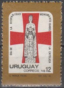 Uruguay #1185 MNH VF (V2842)