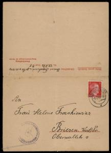 Germany 1943 Sachsenhausen Oranienburg Concentration Camp Stationery Cover 91688