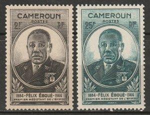 Cameroun 1945 Sc 296-7 Yt 274-5 set MLH*