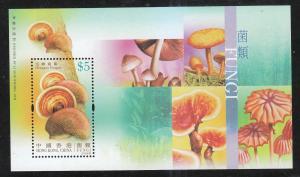 Hong Kong 2004 Sc 1125a Fungi MNH