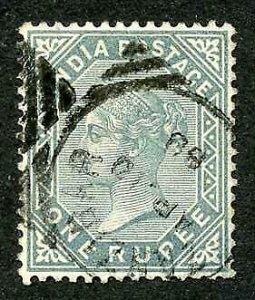 Zanzibar SGZ73 1882-90 India 1r slate with Squared Circle (type Z5) THIN
