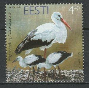Estonia 2004 Birds MNH Stamp