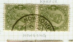 INDIA; POSTMARK fine used cancel on GV issue, Nowgong