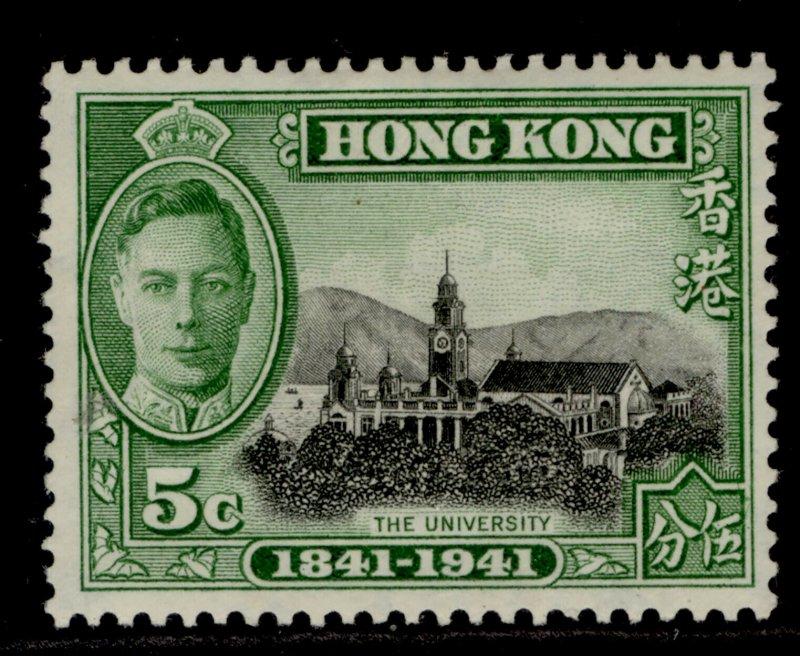 HONG KONG SG165, 5c black and green, M MINT.