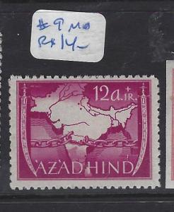 BURMA JAPANESE OCCUPATION AZAD HIND  (PP0708B) 12A+ 1R   PERF MNH