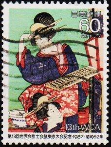 Japan. 1987  60y S.G.1915 Fine Used