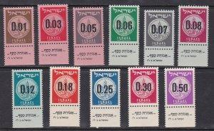 Israel # 168-171, Judean Coins, NH Tab Set