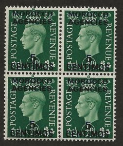 GREAT BRITAIN OFFICES - MOROCCO SC# 83 B/4  FVF/MLH 1937