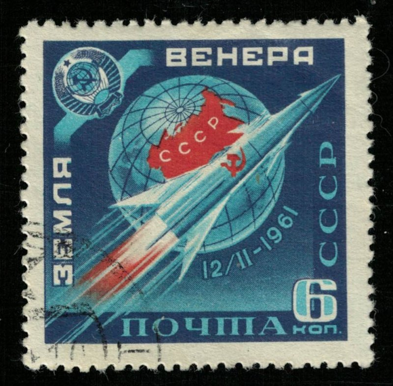 1961, Space, USSR, 6K (RT-1109)
