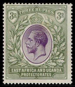 EAST AFRICA and UGANDA GV SG73, 3r violet & green, M MINT. Cat £150. WMK SCRIPT