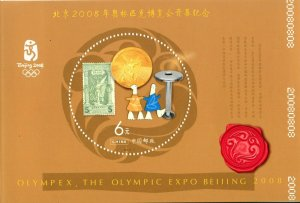 CHINA PRC #3695 OLYMPEX Beijing Expo Souvenir Sheet Stamp Postage 2008-19 MNH