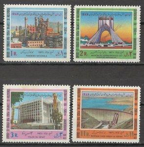 COLLECTION LOT # 5672 IRAN #1605-8 MNH STAMPS 1971 CV+$11