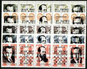Uzbekistan - Chess opt set of 25 values, each design opt'...